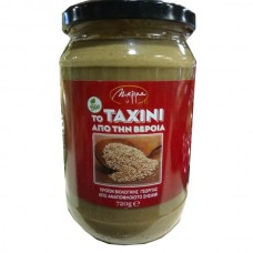 Tahini from Verria Greece- Organic 720gr