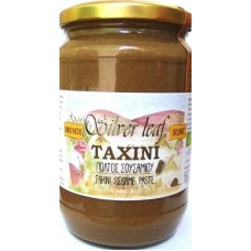 Tahini ''Siver Leaf'' whole unpeeled Organic (Greece) 700gr
